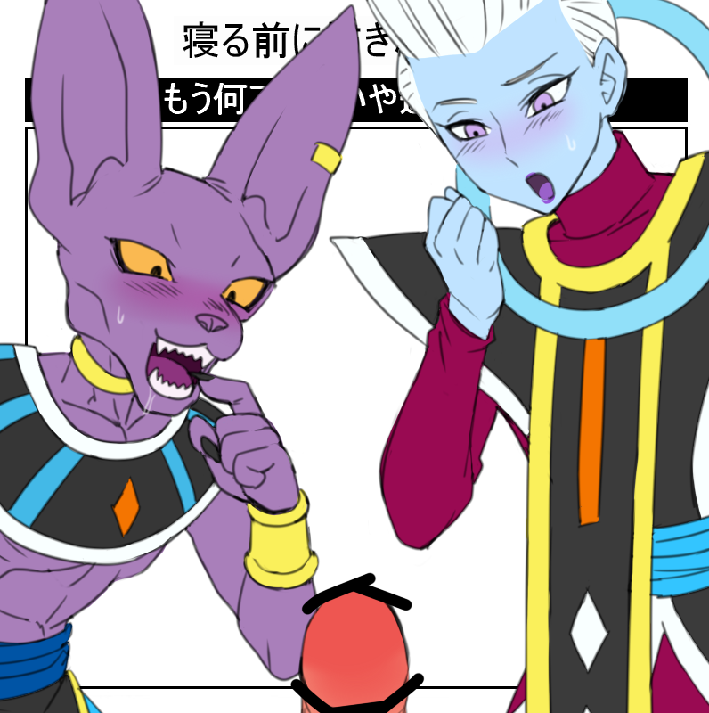 comics gay ball z dragon porn Yu narukami x yosuke hanamura