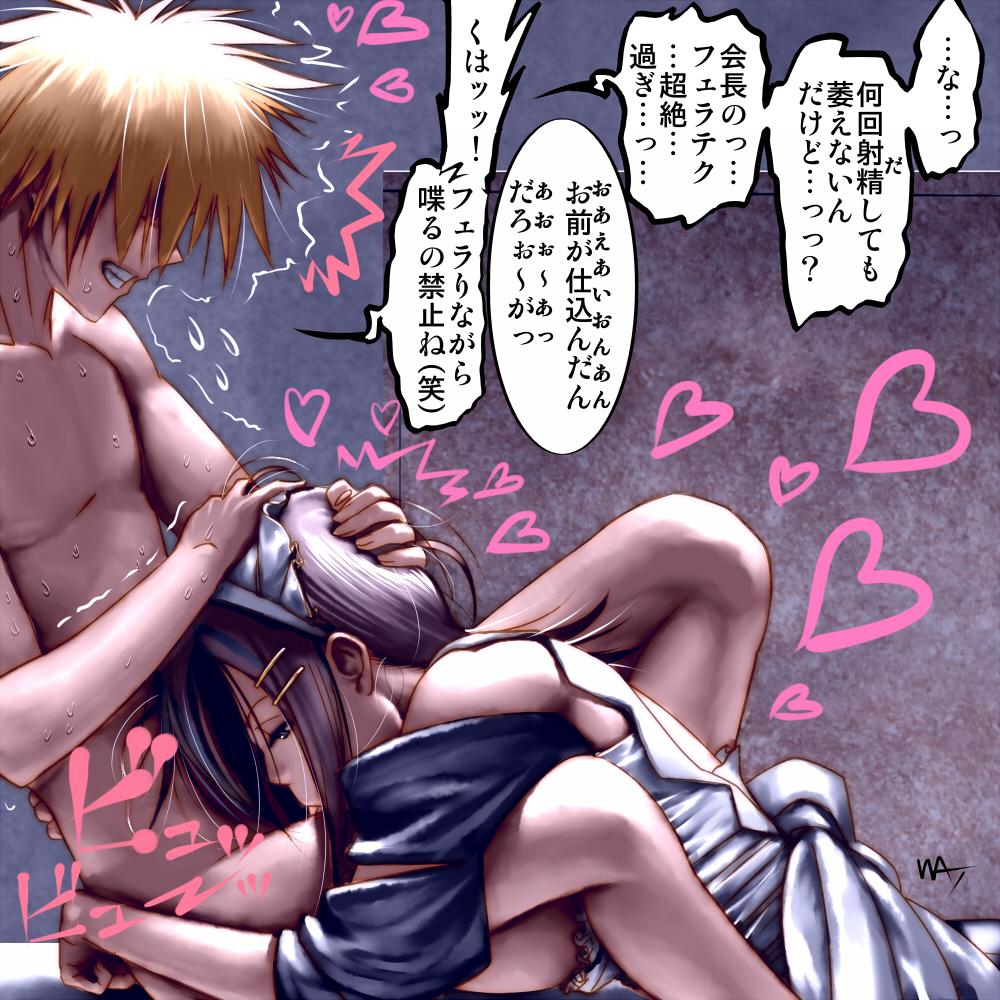 wa hachi-nan deshou! sore nai tte, Pokemon fanfiction ash is a pokemon hybrid