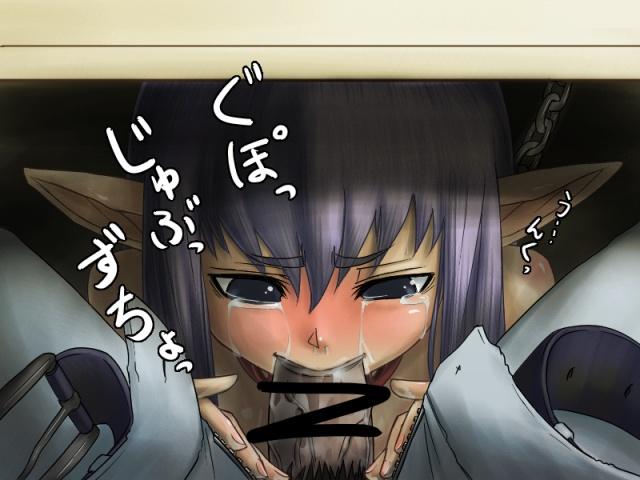wa under nai sky oretachi tsubasa the ni innocent Which danganronpa girl are you