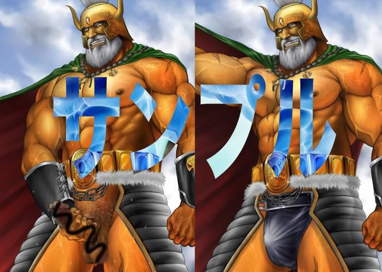 of fist the north star ryuga Hots lt. morales build