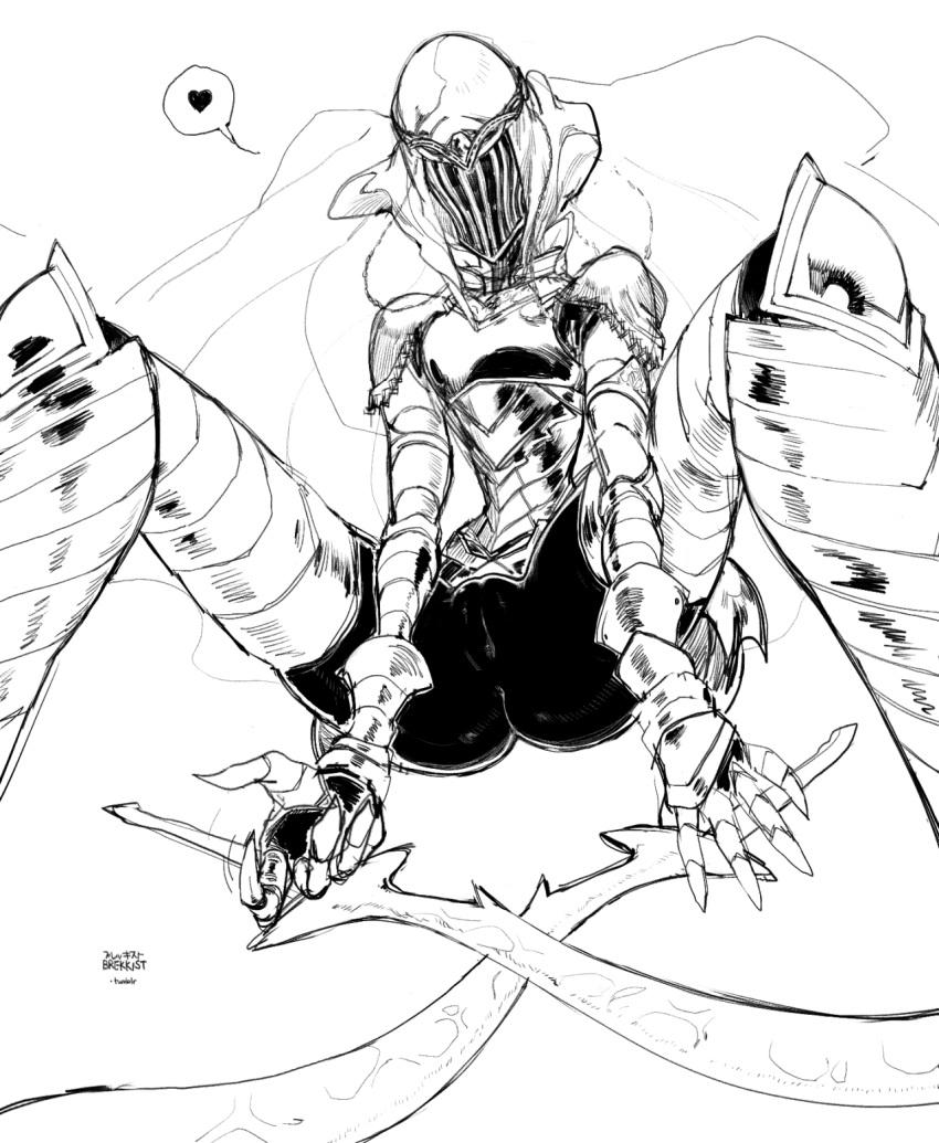 armor viewer 2 souls dark Dipper and mabel