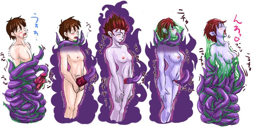ge hentai male:monster Magical girl spec-ops asuka hentai