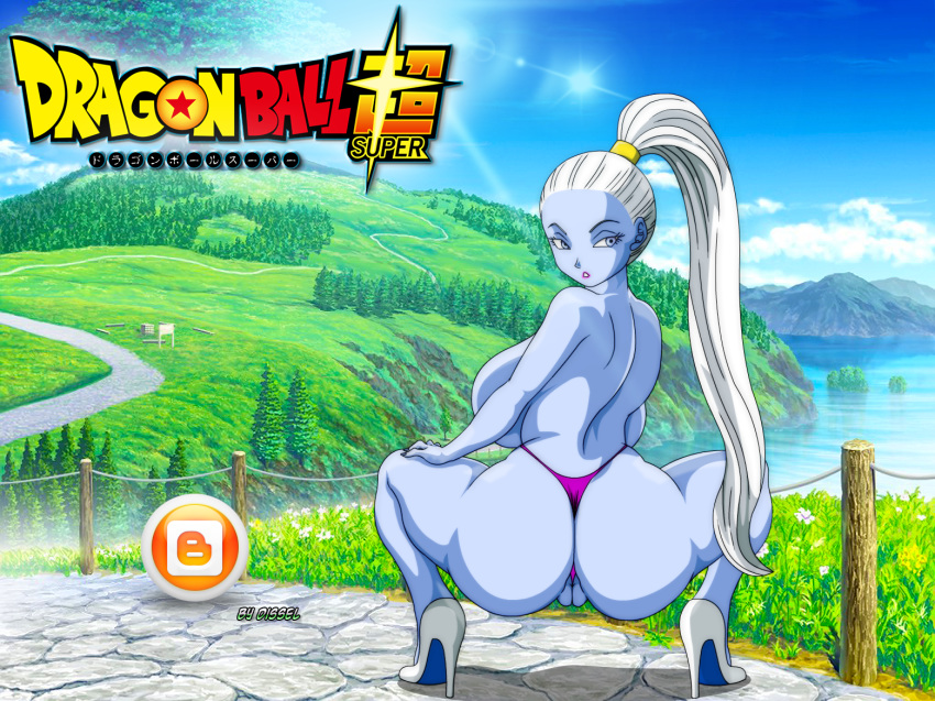 naked dragon bulma ball super How to get to the hive in hollow knight