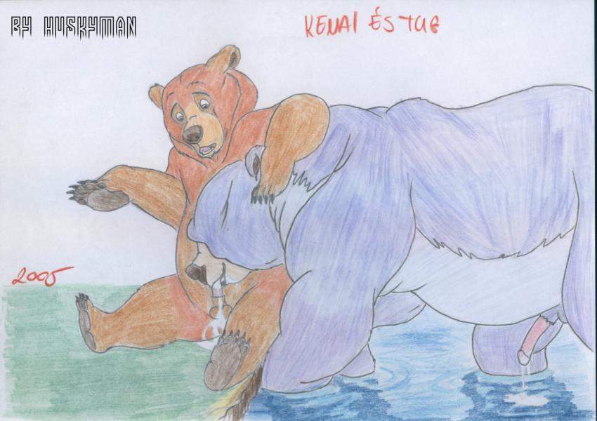 skyrim ulfberth war-bear Kill la kill ryuko matoi