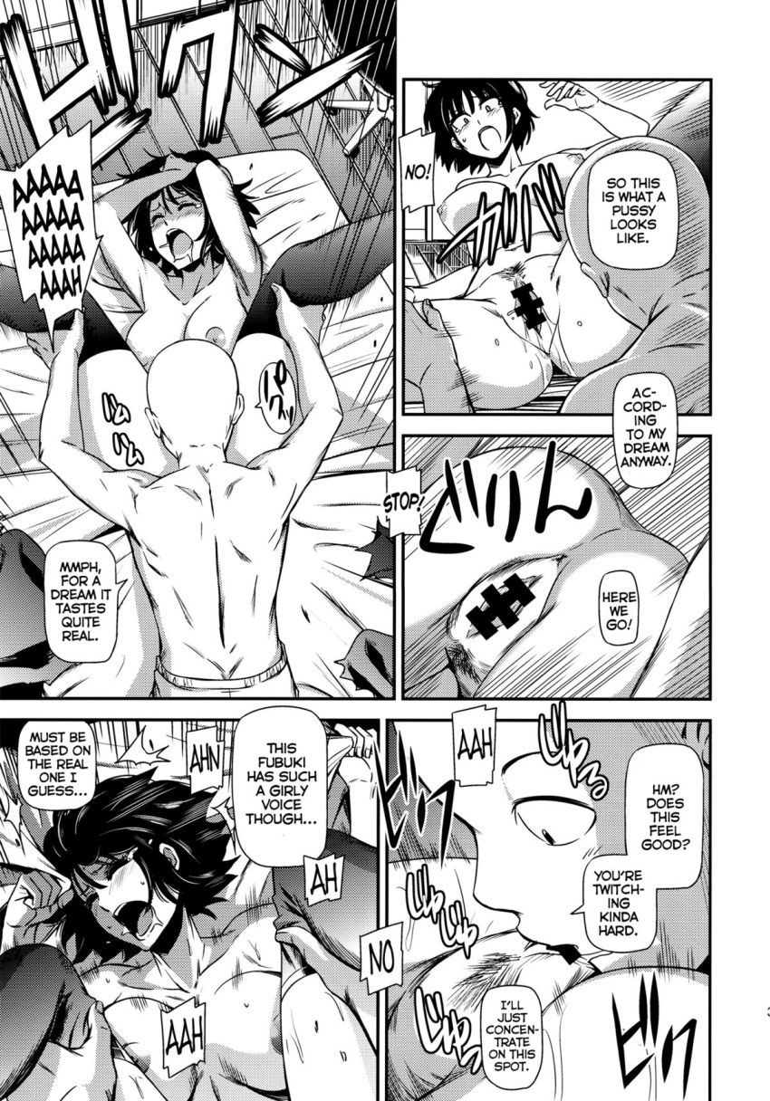 punch man mosquito hentai one Monster girl encyclopedia mind flayer