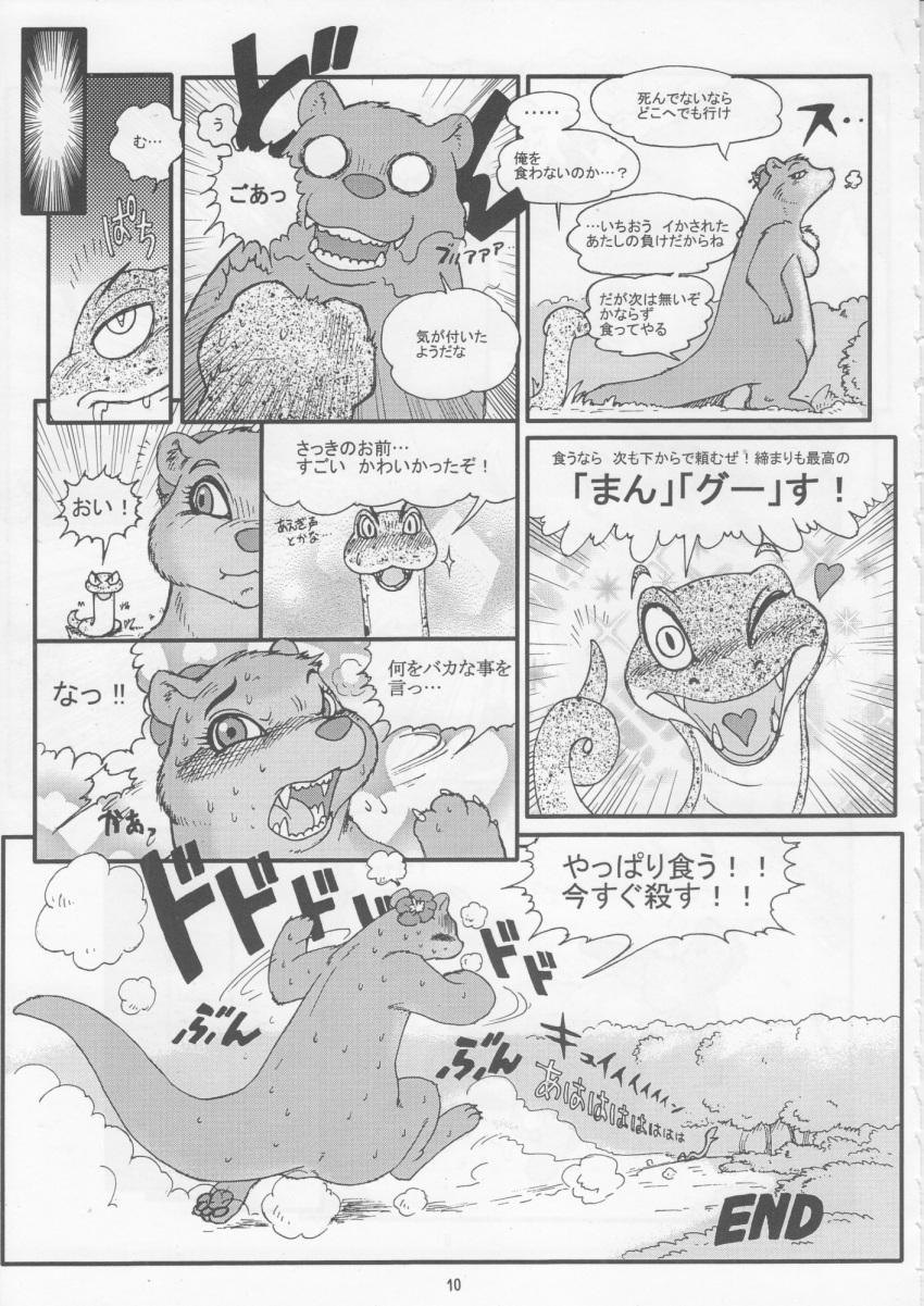 of 3.5 fantasy book dnd erotic World of final fantasy reynn hentai