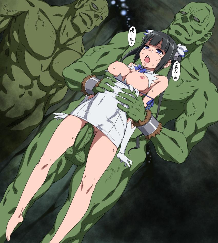 darou dungeon ni no deai no ka machigatteiru wo motomeru wa Android 18 (dragon ball)