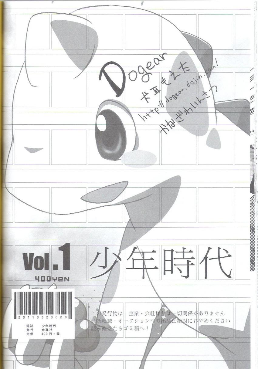 are you gay what gif Doki doki literature club sayori hentai
